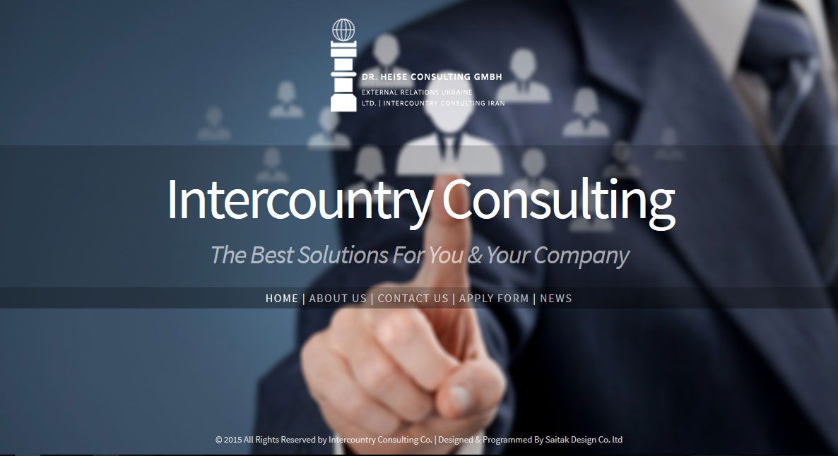 IntercountryConsulting